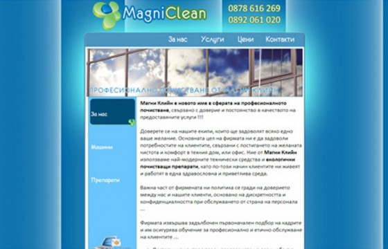 magniclean